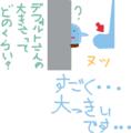 [その他]id:fkmと話す