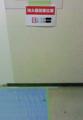 [看板][学校]