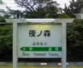 [看板]旅