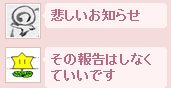 20140805202946