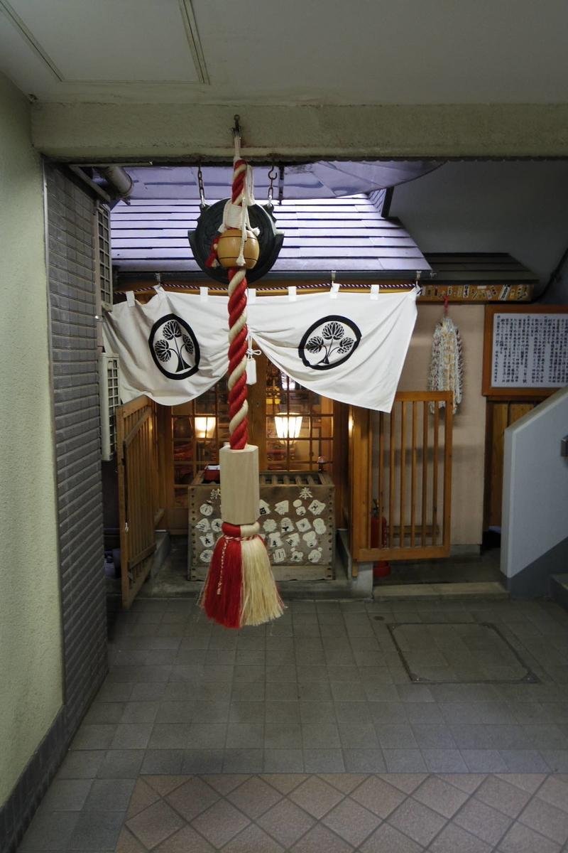 f:id:yumenoko:20210502091459j:plain