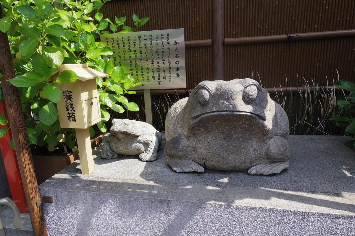 f:id:yumenoko:20210502102831j:plain