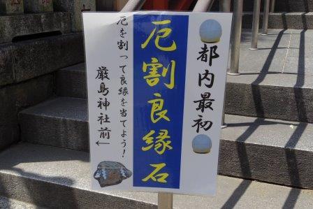 f:id:yumenoko:20210509200047j:plain
