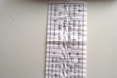 f:id:yumenoko:20210509204602j:plain