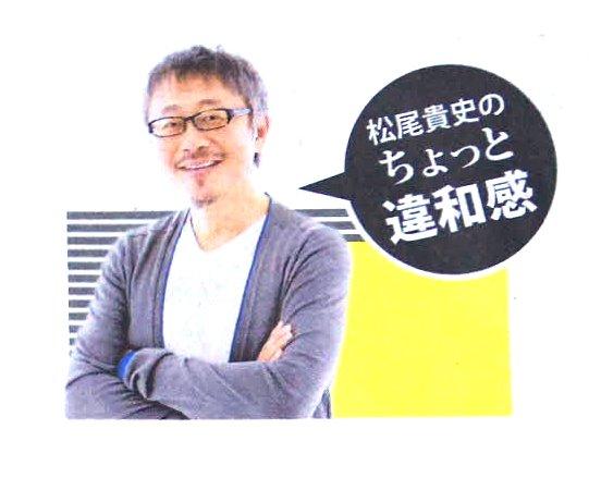 f:id:yumenoko:20210510203946j:plain