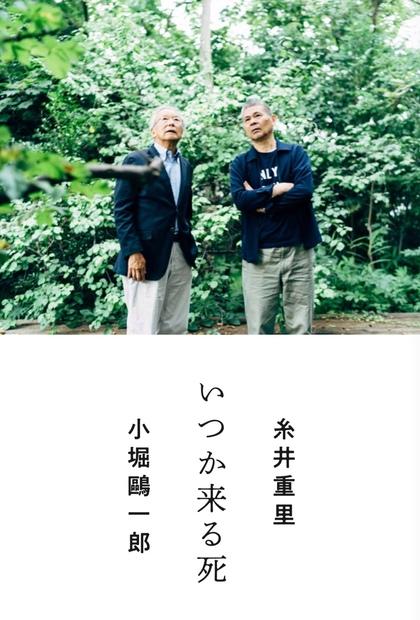 f:id:yumenoko:20210511204550j:plain