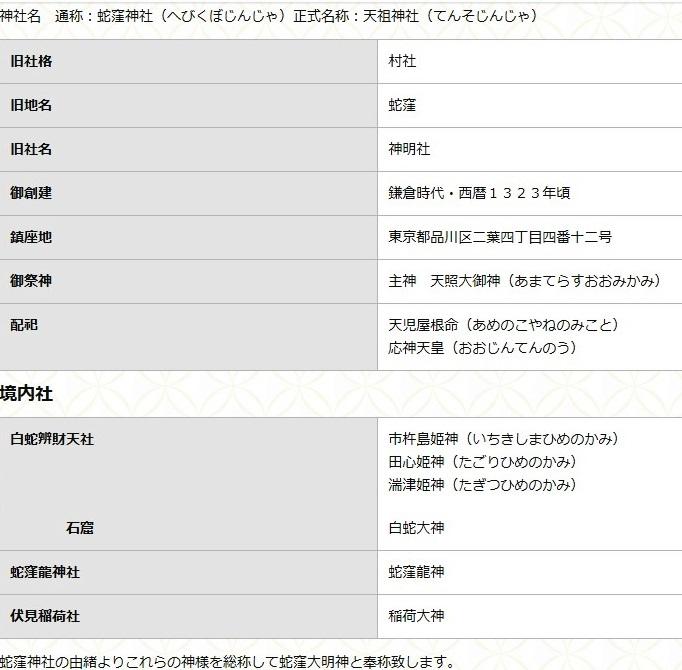 f:id:yumenoko:20210521195410j:plain