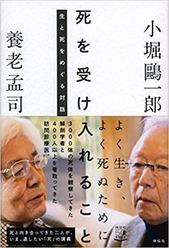 f:id:yumenoko:20210522202035j:plain