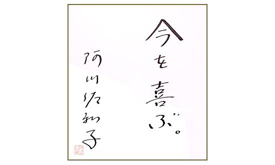 f:id:yumenoko:20210525204457j:plain