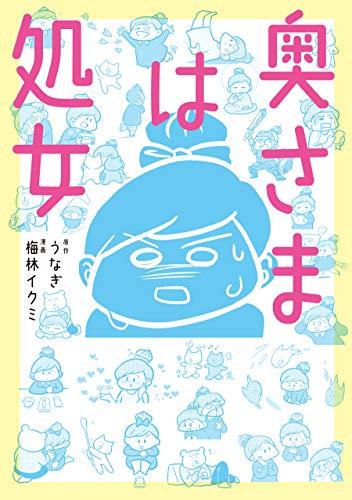 f:id:yumenoko:20210609195746j:plain