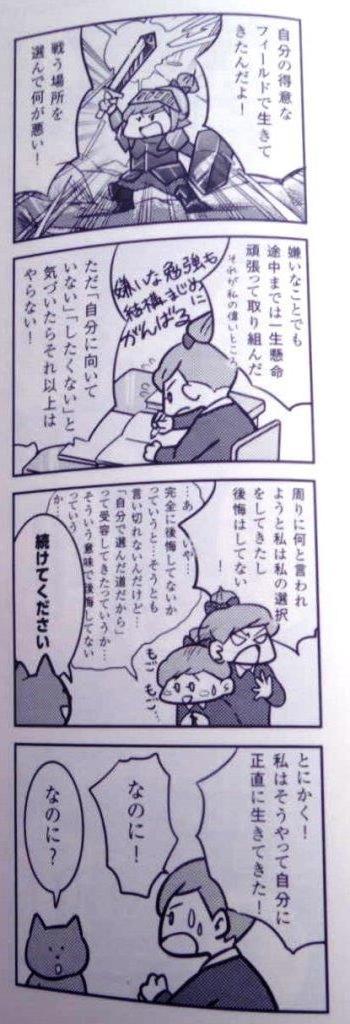 f:id:yumenoko:20210612081719j:plain