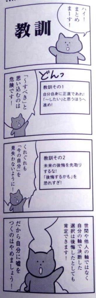 f:id:yumenoko:20210612082223j:plain