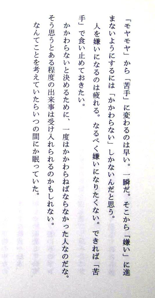 f:id:yumenoko:20210613220106j:plain