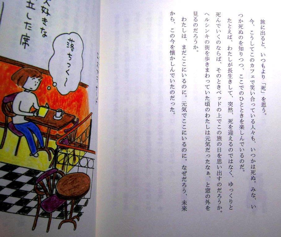 f:id:yumenoko:20210613220835j:plain