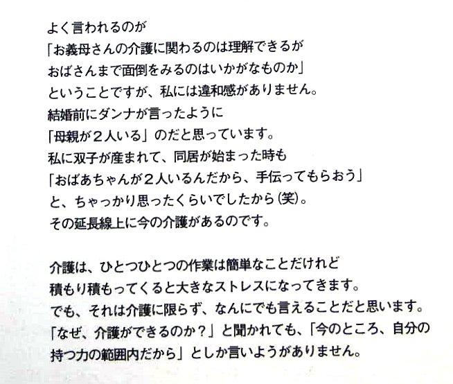 f:id:yumenoko:20210618073851j:plain