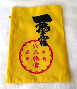 f:id:yumenoko:20210621202443j:plain