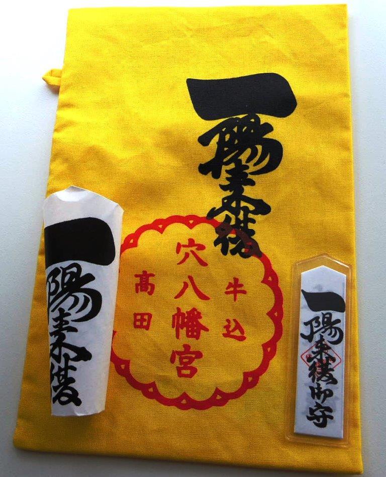 f:id:yumenoko:20210622195503j:plain