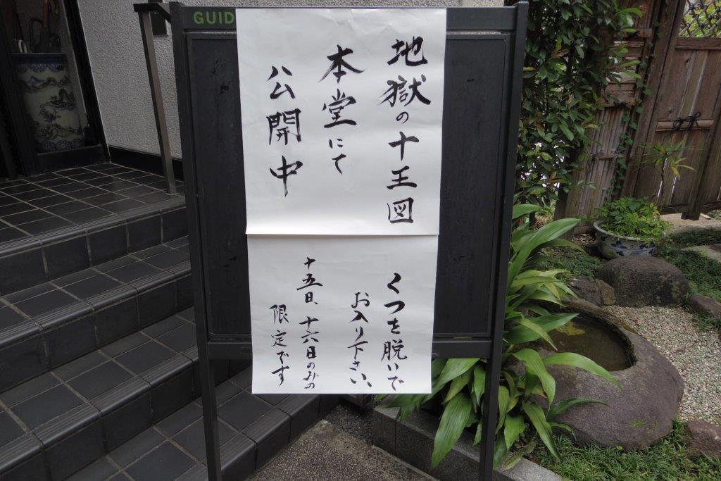 f:id:yumenoko:20210715211701j:plain
