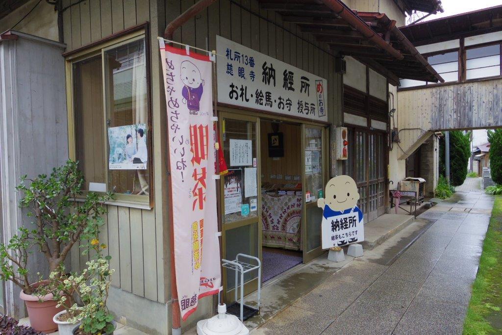 f:id:yumenoko:20210718095019j:plain