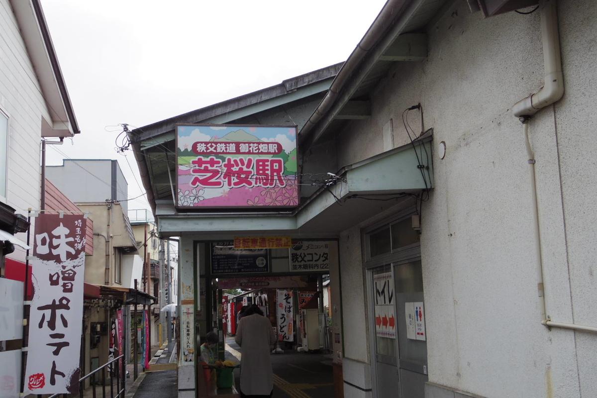 f:id:yumenoko:20210718102349j:plain