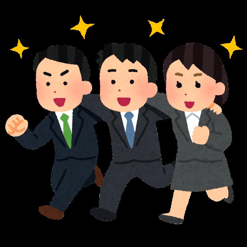f:id:yumenoko:20210722070318p:plain