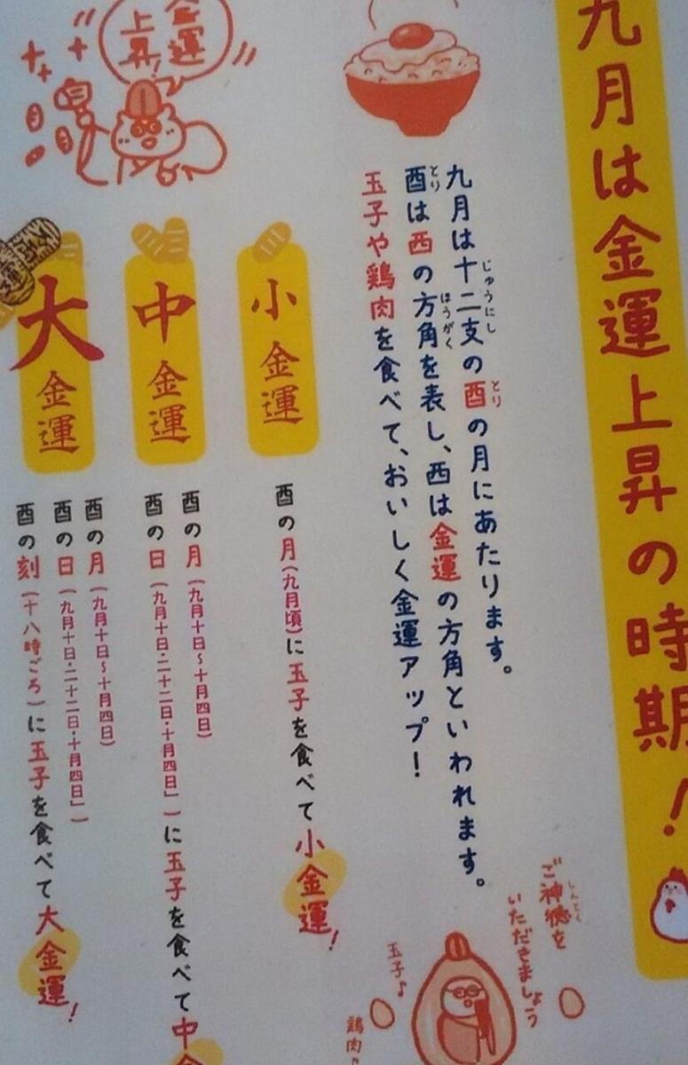 f:id:yumenoko:20210909163848j:plain