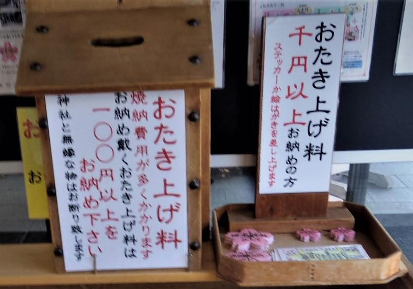 f:id:yumenoko:20210912101450j:plain