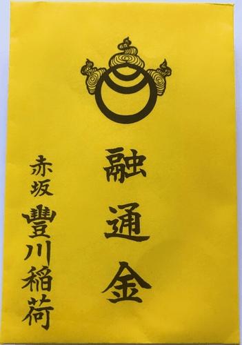 f:id:yumenoko:20210912110554p:plain