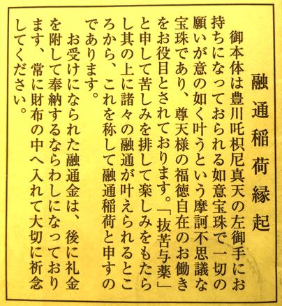 f:id:yumenoko:20210912110611p:plain