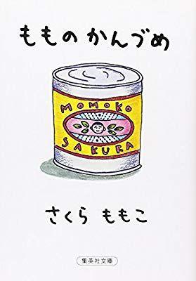 f:id:yumenoko:20210926202902j:plain