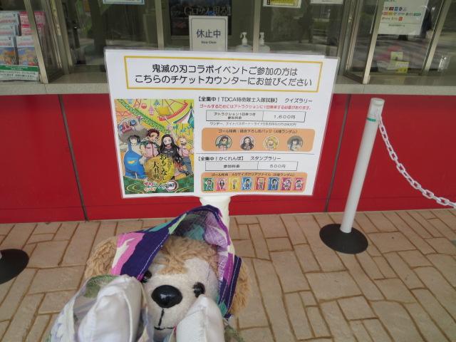 f:id:yumenomaihama:20210529143412j:plain