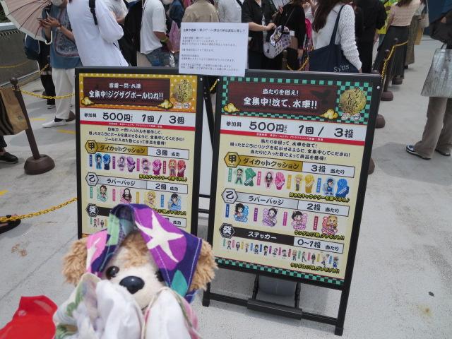 f:id:yumenomaihama:20210529143648j:plain