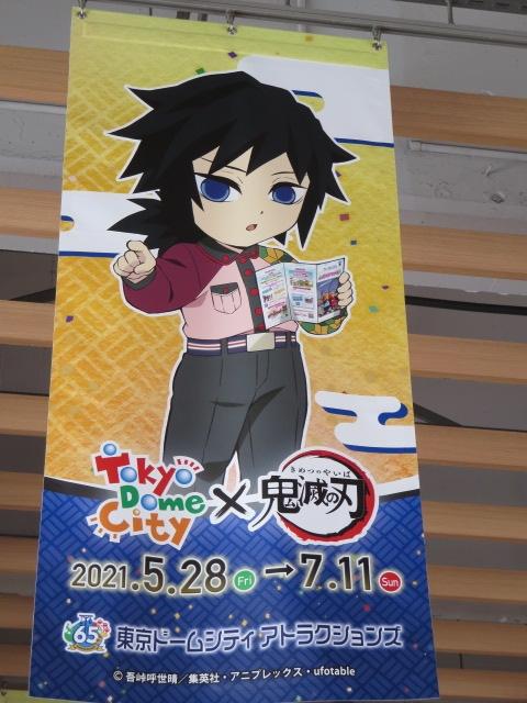 f:id:yumenomaihama:20210529143935j:plain