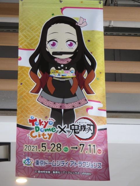 f:id:yumenomaihama:20210529144019j:plain