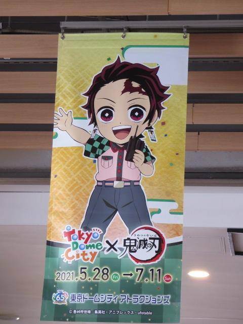 f:id:yumenomaihama:20210529144028j:plain