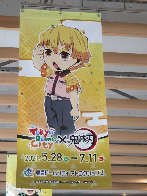 f:id:yumenomaihama:20210529144040j:plain