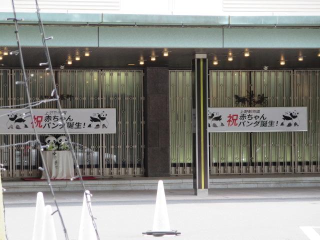 f:id:yumenomaihama:20210628162011j:plain