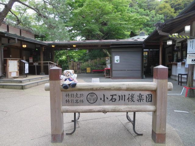 f:id:yumenomaihama:20210702104425j:plain