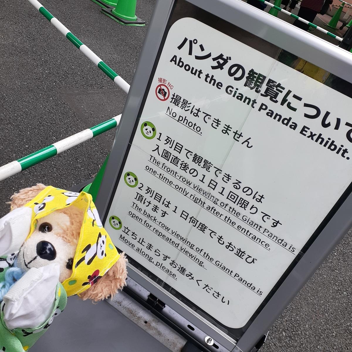 f:id:yumenomaihama:20210910074052j:plain