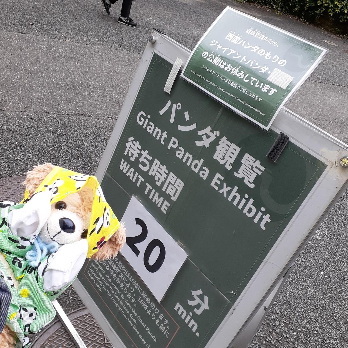 f:id:yumenomaihama:20210910074132j:plain