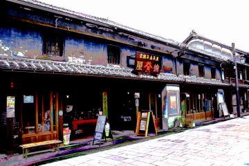 f:id:yumenotorireiwa:20210114100838j:plain