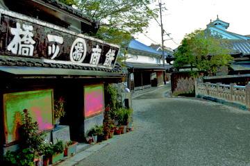 f:id:yumenotorireiwa:20210410105318j:plain