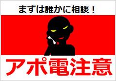 f:id:yumenotsubasa:20190621100935j:plain