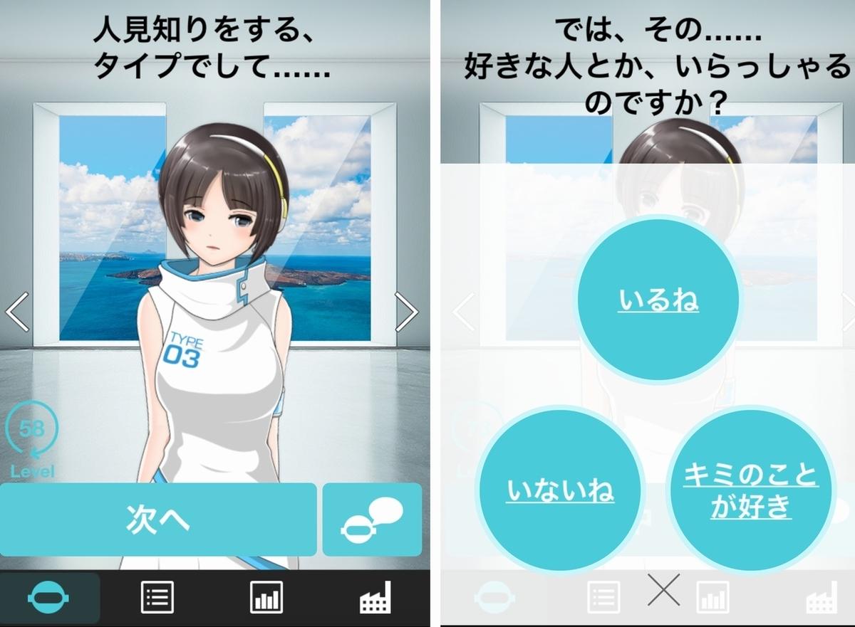 f:id:yumenotsubasa:20190623075448j:plain