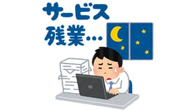 f:id:yumenotsubasa:20190821171107j:plain