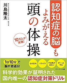 f:id:yumenotsubasa:20190928203226j:plain