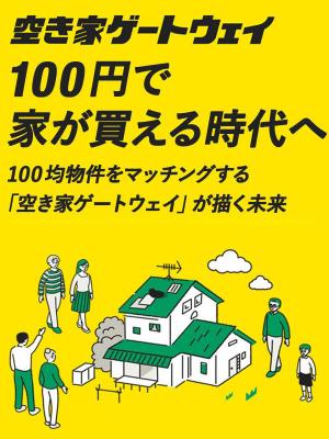 f:id:yumenotsubasa:20191029184445p:plain