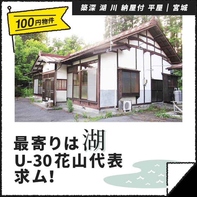 f:id:yumenotsubasa:20191029184525p:plain
