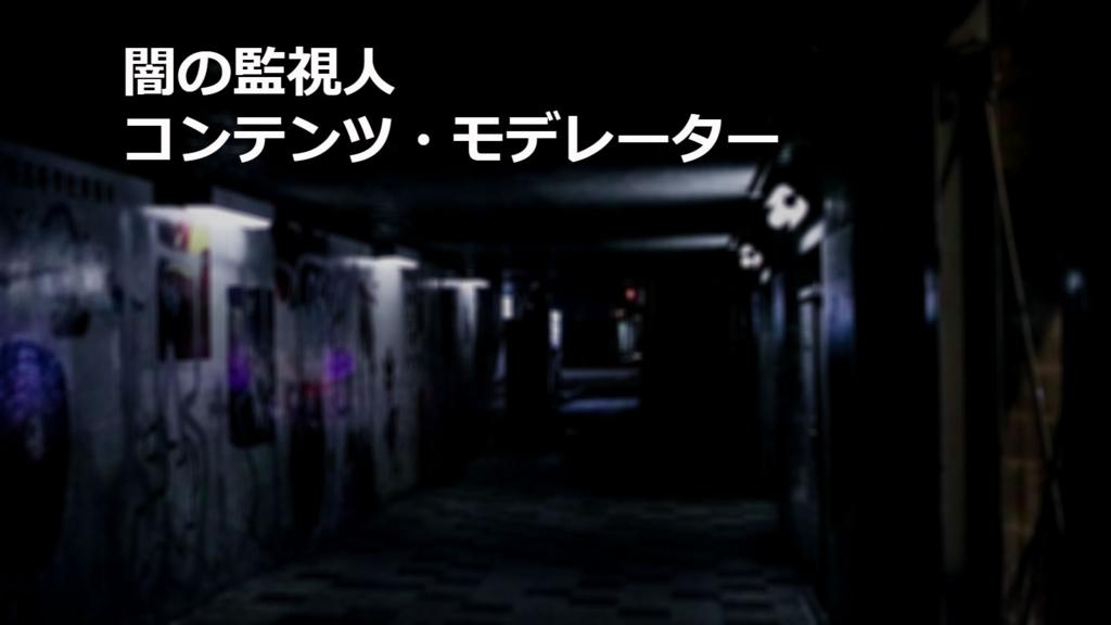 f:id:yumenotsubasa:20191216205232j:plain