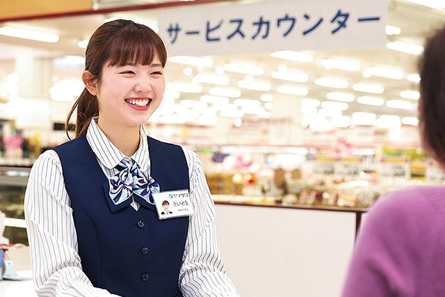 f:id:yumenotsubasa:20191228140625j:plain